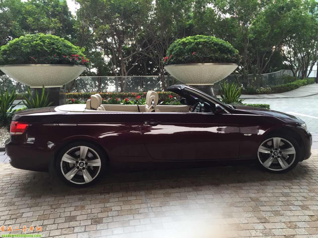 Permalink to Bentley Used Car Hong Kong