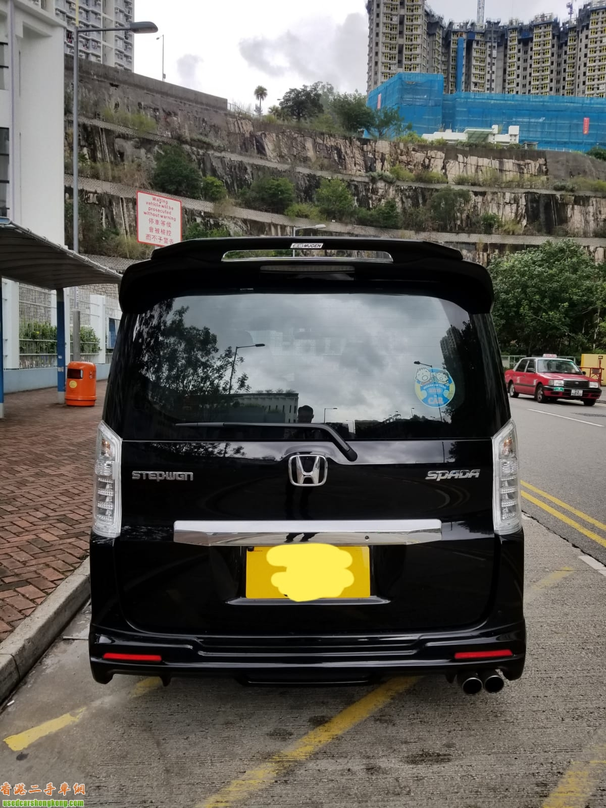 2013 Honda Stepwgn Spada 二手車出售 香港 Honda Stepwgn 二手車易手車 - 香港二手車網