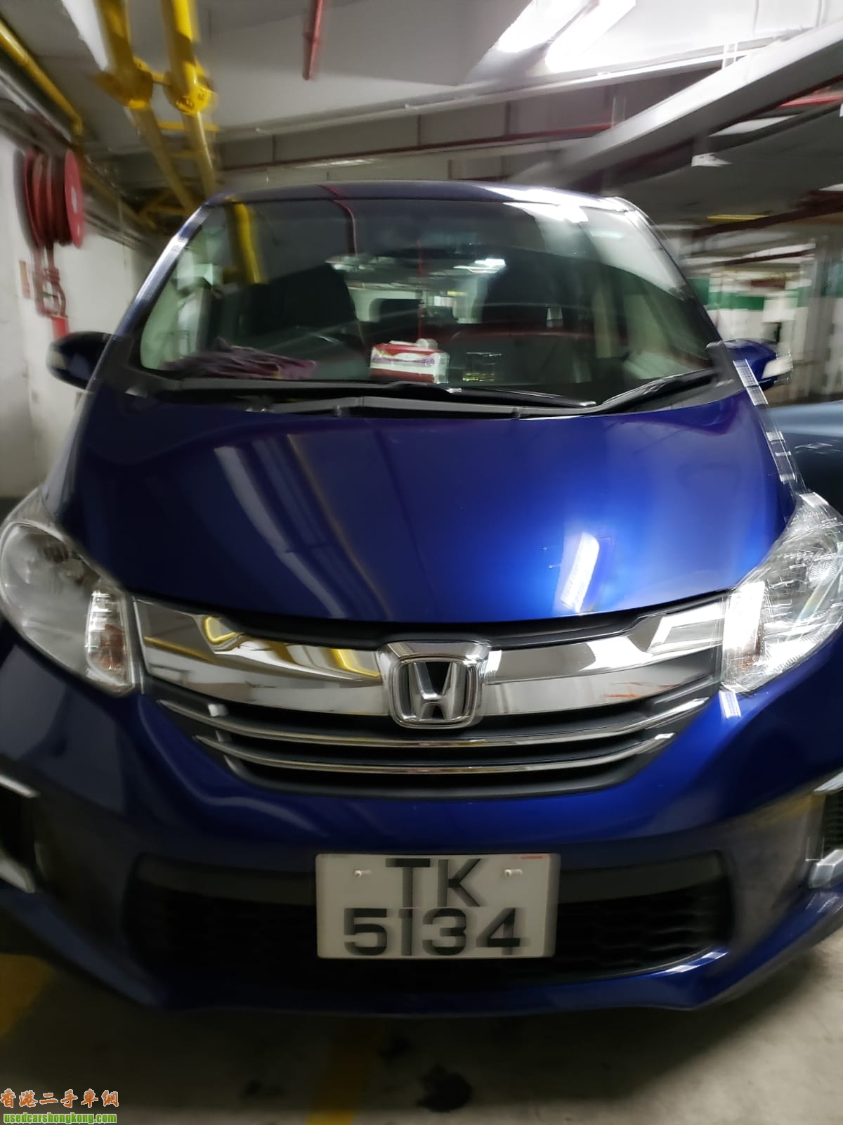 2015 Honda Freed G AERO 二手車出售 香港 Honda Freed 二手車易手車 - 香港二手車網